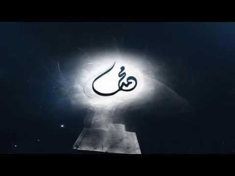 Исламские знания -