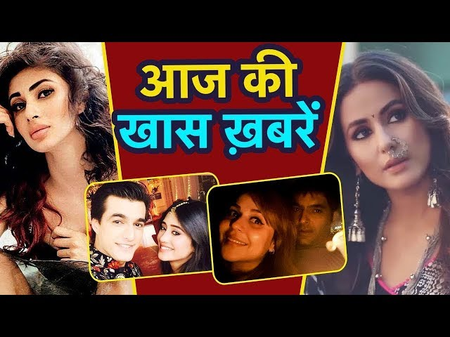 Hina Khan ने दिखाया TANTRUM, Kasautii Zindagii Kay, Ankita Lokhande, Mouni Roy HOT Look, YRKKH