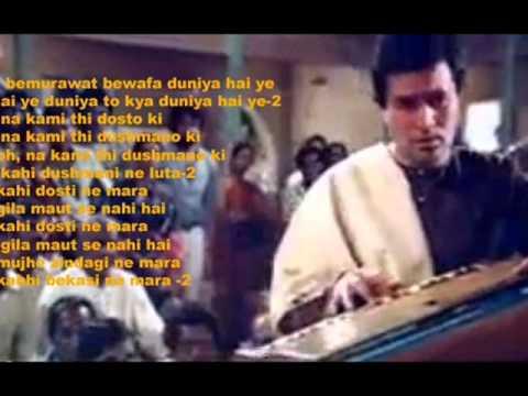 Kabhi Bekasi Ne Maara ( Alag Alag ) Free karaoke with lyrics by Hawwa-