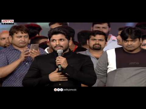 Allu Arjun Speech | DJ Audio Launch Live || AlluArjun, Pooja Hegde, Harish Shankar, DSP