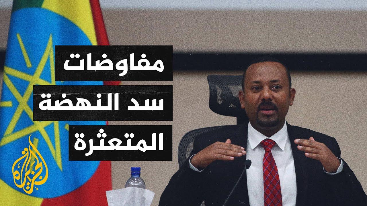 قضايا الحصاد - مصر والسودان توقعان اتفاقا للتعاون العسكري  - نشر قبل 3 ساعة