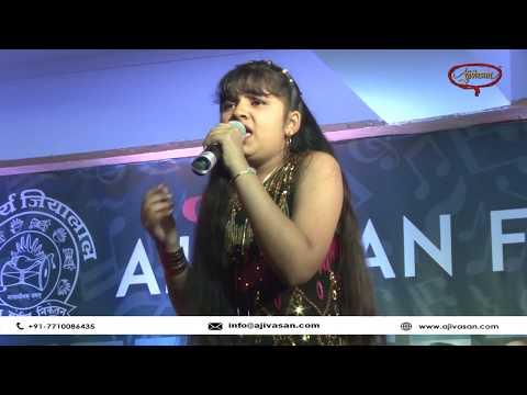 Yeh Mera Dil Yaar Ka Diwana | Don (1978) | Performance By Vasudha Tiwari | Ajivasan fest 2017