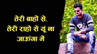 Tum Bhi Mujhse Pyaar Karlo Whatsapp Status