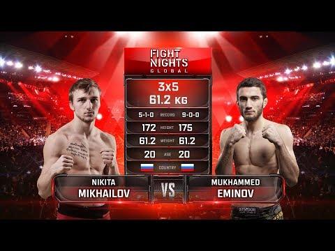 Никита Михайлов vs.