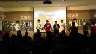 高雄高工電圖科107級送舊(3) thumbnail
