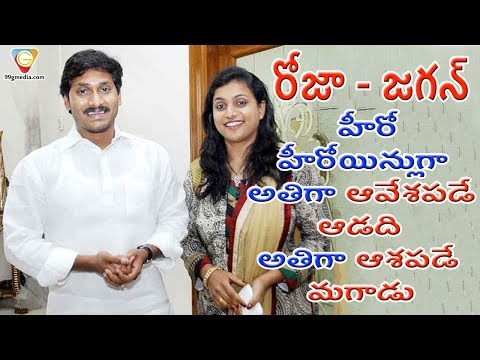 Ys Jagan Roja Movie Titled As Athiga Asha Pade Magadu, Athiga Avesha Pade Adadhi | 99gmedia