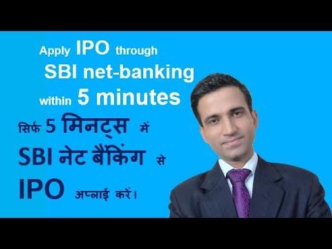 How to apply IPO though sbi netbanking in 5 minutes? | SBI की नेटबैंकिंग से IPO कैसे लगायें?