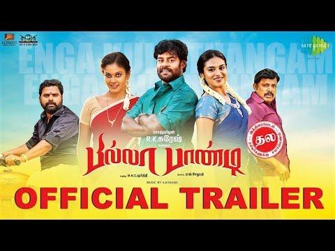 Billa Pandi - Official Trailer | R.K.Suresh | Chandini | Thambi Ramaiah | Ilayavan | Raj Sethupathy