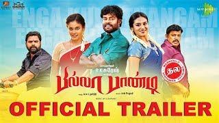 Billa Pandi - Official Trailer | R.K.Suresh | Chandini | Thambi Ramaiah | Ilayavan | K.C.Prabath