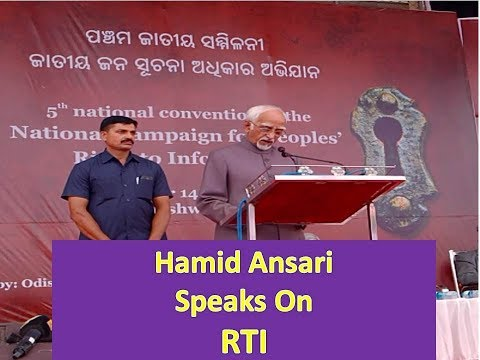 Hamid Ansari Expresses Displeasure Over Implementation Of RTI Law