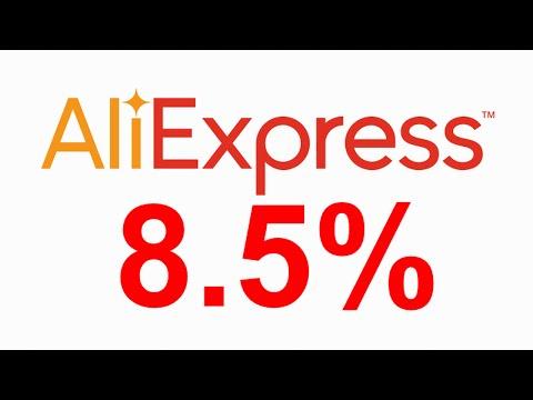 Кешбек 8,5% с алиэкспресс