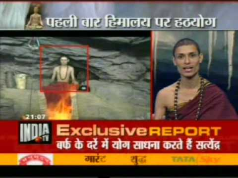 Hatha Yogi of Himalaya (INDIA TV NEWS)