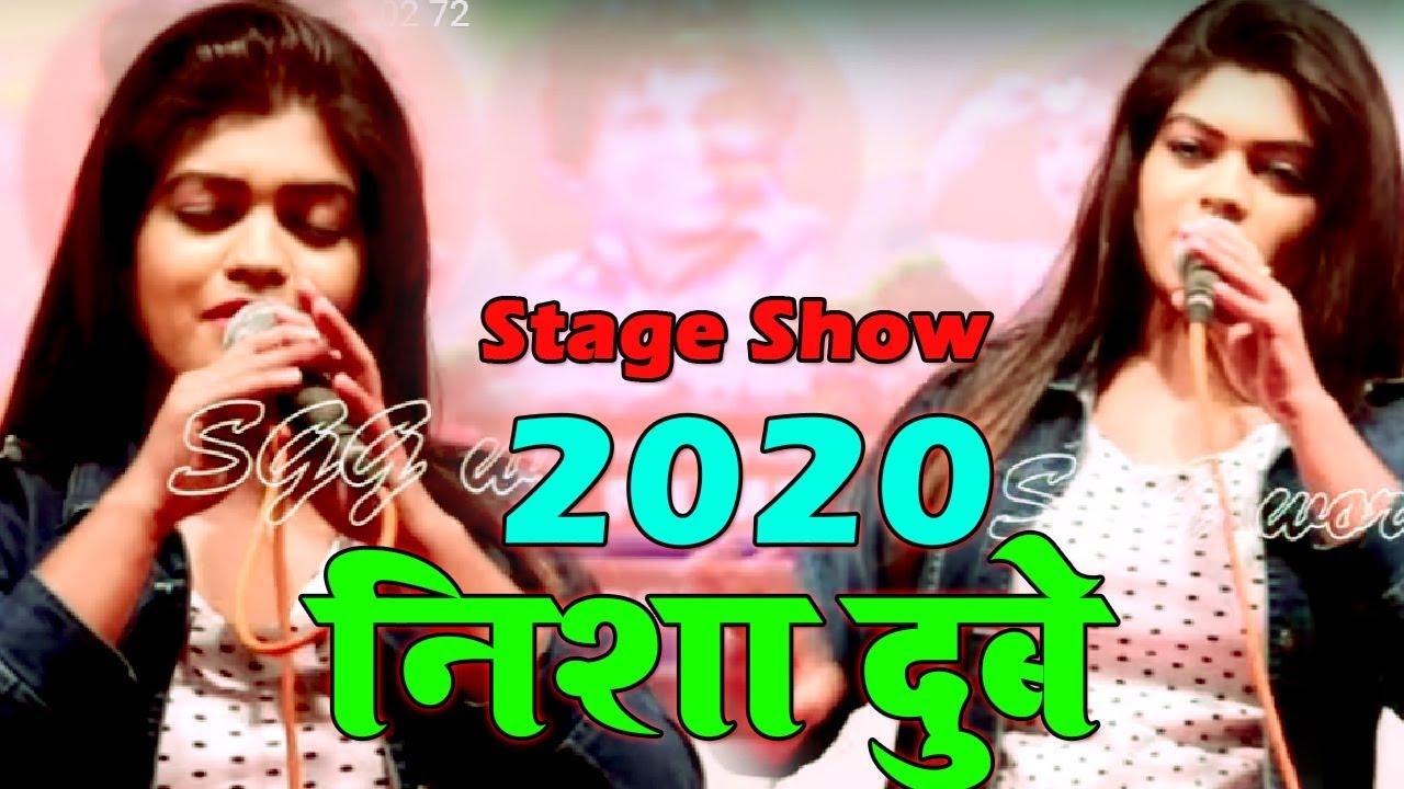 Stage Show 2020 | निशा दुबे  | Live Program | Latest Bhojpuri Show | Live Show
