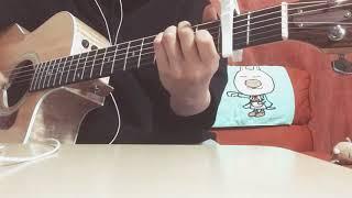 はじめての朝 - テゴマス 【弾いてみた】