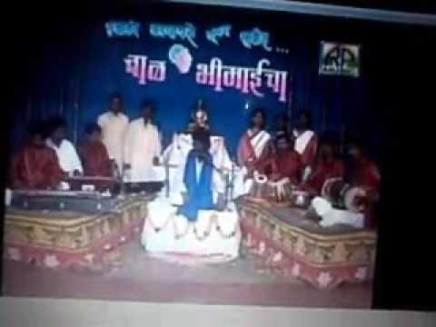 Bal bhimaicha song by Vijay Sartape...submitted by Suraj Sartape