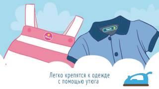 видео Изготовление этикеток для детского сада и школы