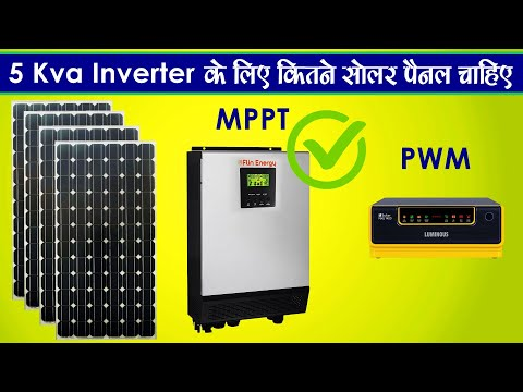 How many Solar Panels are Required for a 5kva inverter