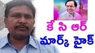 kcr meets telangana home guards