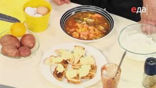 Как подать (сервировка) рыбный суп (буйабес) от шеф-повара /  Илья Лазерсон / Обед безбрачия