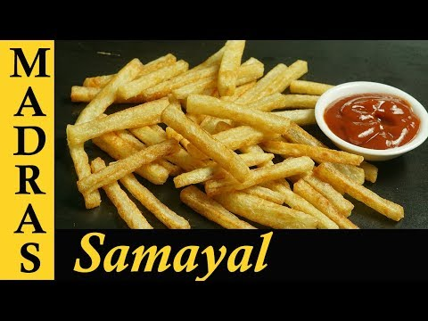 French Fries Recipe in Tamil | Potato Fries Recipe in Tamil | Crispy French Fries Recipe