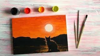 Рисуем гуашью КОТА на закате