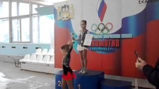 Награждение. Даша Батяева, 10 лет, 2 СПОРТИВНЫЙ РАЗРЯД, 1 МЕСТО