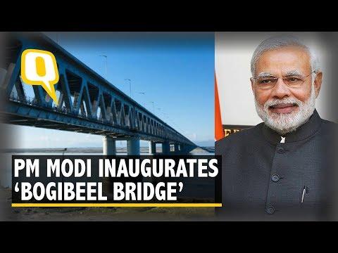 PM Modi Inaugurates 'Bogibeel Bridge', India's Longest Railroad Bridge in Assam