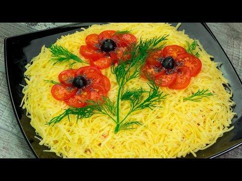 recette---salade-composée-simple-et-rapide-ǀ-savoureux.tv