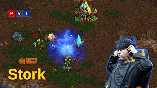 How to stop such a push? 🔥 And live to tell! - Stork vs Hwasin - Starcraft remastered (spanish)