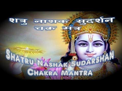Shatru Nashak Sudarshan Chakra Mantra - Maran Mantra