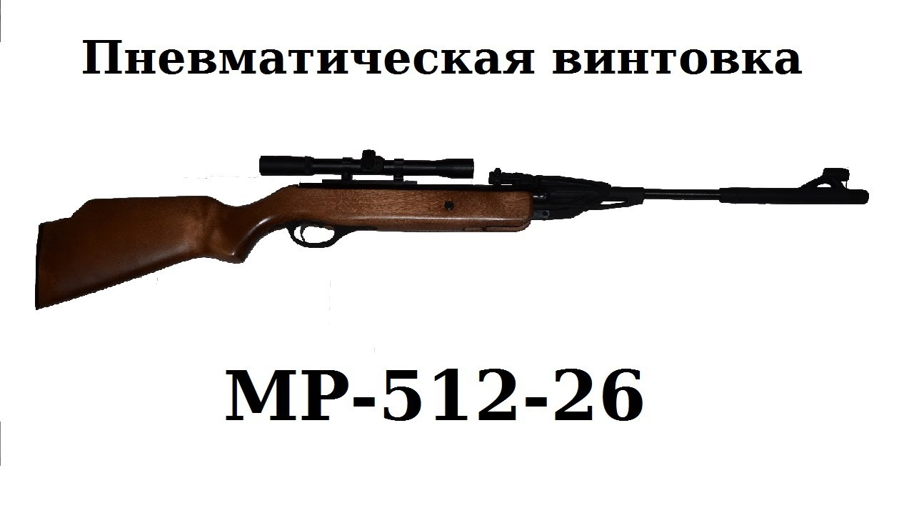 Пневматическая винтовка HATSAN 125 стрельба по шипучим мишеням .