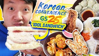 Trying Kpop 'IDOL SANDWICH' & Korean CONVENIENCE STORE GS25 Food Review!
