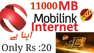 How to get 11000 MB in Rs 20 on Jazz on 2019 new code By Tach With AM