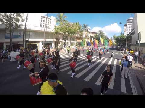 Hawaii International Parade