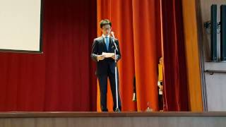 KCCIS 2017 Head Boy/Girl Elections Speeches