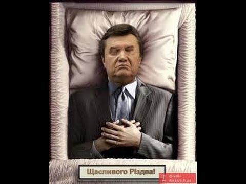 """Януковича госпіталізували """"у нерухомому стані"""", - російські ЗМІ - Цензор.НЕТ 2563"""