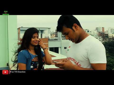 Bangla Short Filmপ্রেম করতে চাই By Kayum fun media