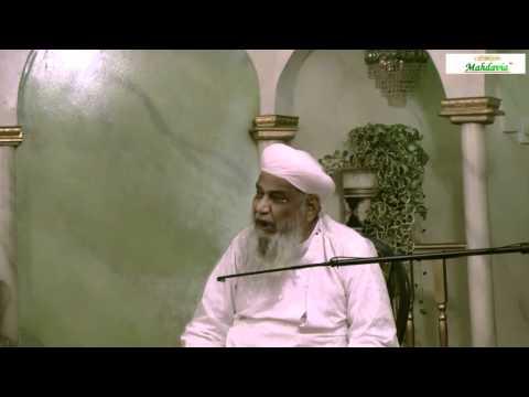 Mahdavia: Bahra e Aam Bandagi Miyan Syed Khundmeer Siddiq e Vilayat rz