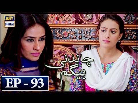 Chandni Begum Episode 93 - 27th February 2018 - ARY Digital Drama thumbnail