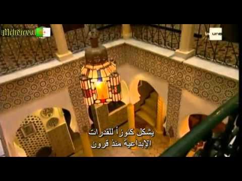 La Casbah d'Alger - قصبة الجزائر