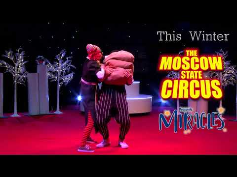 Moscow Christmas Ad 1