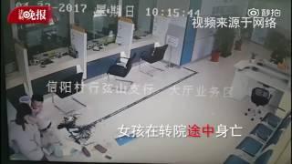 银行填单台倾倒 2岁女孩被砸中身亡