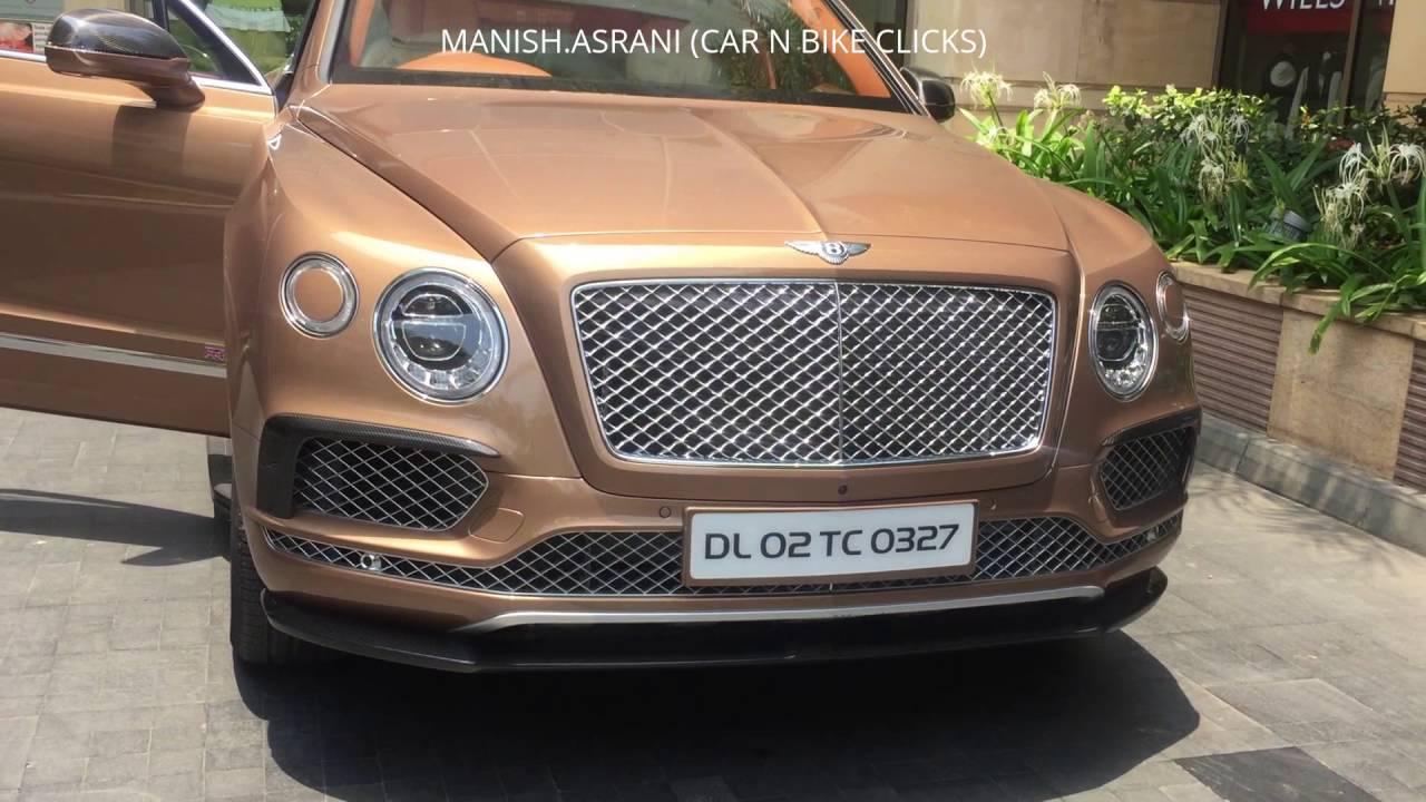 Download Bentley Bentayga in Bangalore , India