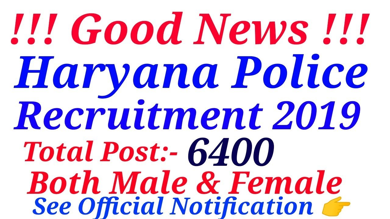 Haryana Police Recruitment 2019|New Vacancy|Special Education