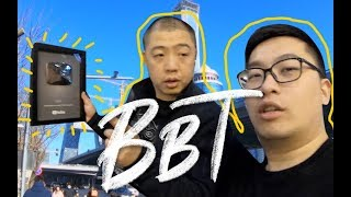 【BB Time】第113期:我们去北京领了这个奖