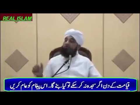 New taqreer of 2018 Full HD quality download