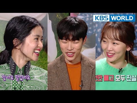 Entertainment Weekly | 연예가중계 - Kim Taeri, Ryu Junyeol, etc [ENG/CHN/2018.02.05]