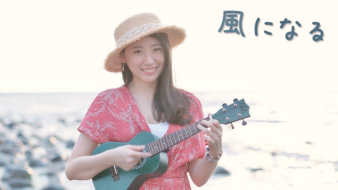 貓的報恩「幻化成風 / 風になる / 小手拉大手」小提琴演奏 - 黃品舒 Kathie Violin cover