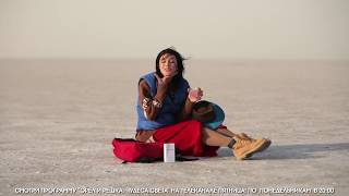 Oriflame и «Орел и решка» в Тунисе: Напиток «Аква Глоу»