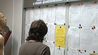 На Кубани в этом году принимают на обучение 55 вузов и филиалов